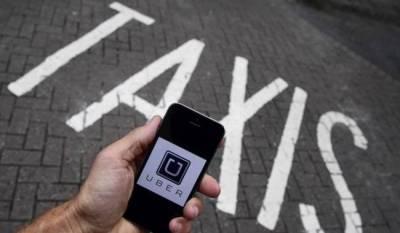 Uber technologies used secret tools to avoid LEA