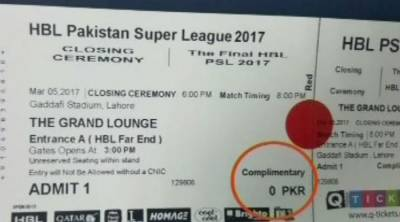 PSL Final free passes controversy