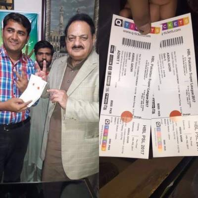 PSL Final Free Tickets being issued