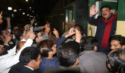 Sheikh Rashid hit by shoe at Lahore Railways Station