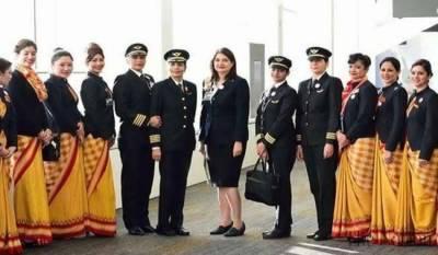 Air India sets new world record