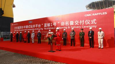 China breaks world record by building largest offshore drilling rig