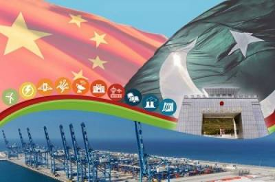 CPEC Tower in Islamabad, another symbol of Pak-China friendship