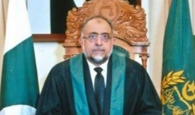 Full Court reference to bid farewell to outgoing CJ held
