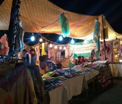 Margalla festival: Colors of Pakistani culture displayed
