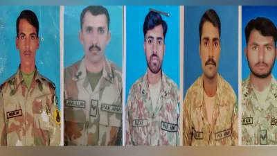 Mohmand Agency martyrs names disclosed by ISPR