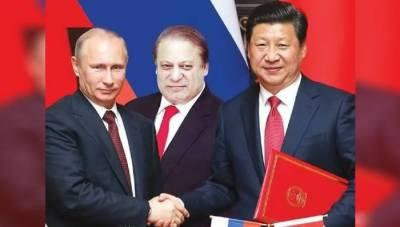 PakistanChina nexus to shape the region's future