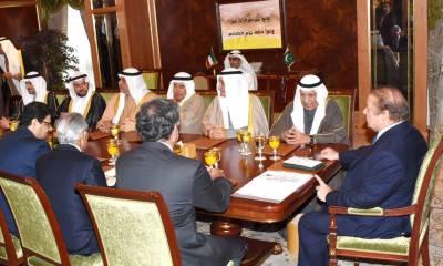 PM Nawaz Sharif addresses Kuwait Chamber of Commerce