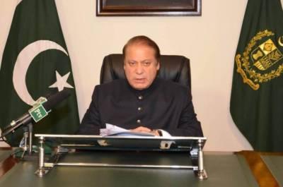PSL 2017: PM Nawaz Sharif message for the Nation