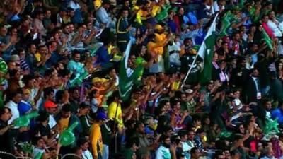 PSL Final: Gaddafi Stadium echoes with