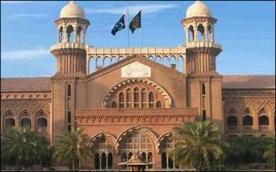 Two Wives Case: Lahore High Court moved