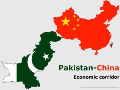 CPEC becomes center-point of transit trade routes of the region