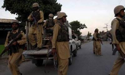 Frontier Corps foils terrorism bid