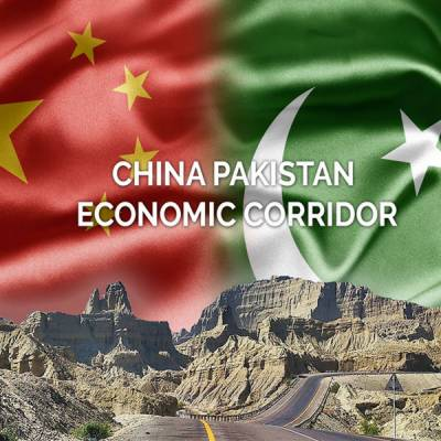 How CPEC projects are raising Pakistan economy