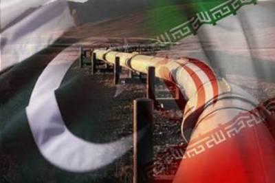 Iran-Pakistan gas pipeline project status