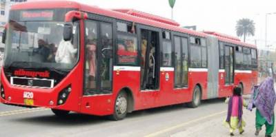 New Metro Bus project for Rawalpindi