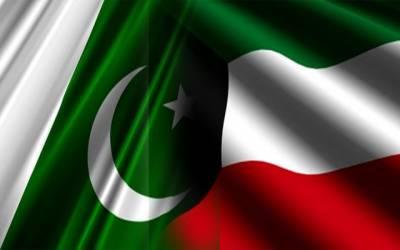 Pakistan - GCC Free Trade Agreement on cards