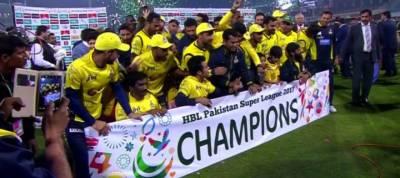 Peshawar Zalmi dedicate PSL Trophy to APS Martyrs