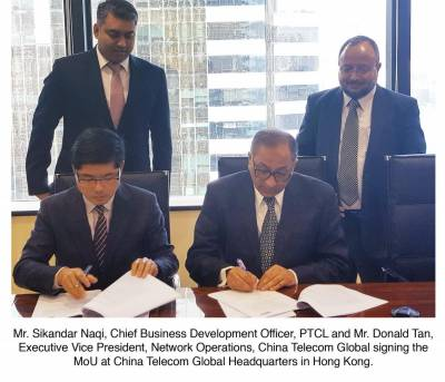 PTCL, China Telecom Global to establish optical fiber network in Pakistan