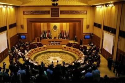 Arab League rises against US - Israel nefarious designs