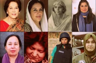 International Women's Day being observed in Pakistan