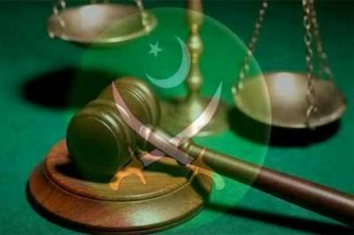 Military Courts extension delayed