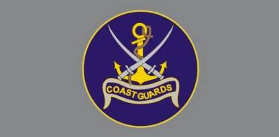 Pakistan Coast Guard seizes Narcotics worth Rs 800 million