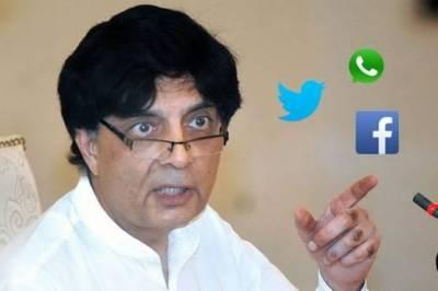Pakistan considering local versions of Social Media Apps