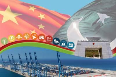 Pakistan's economic improvement obvious under CPEC: Expert