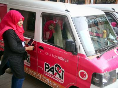Pink Taxi: Women bus service for Karachi to be launched