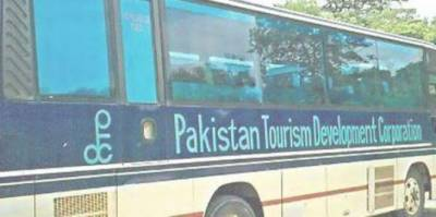 PTDC to introduce special police for security of tourists