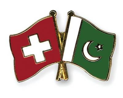 Switzerland government offers Pakistan information on bank accounts