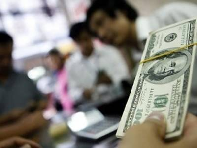 Overseas Pakistani remittances from Middle East decline