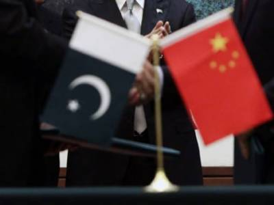 Pakistan Stock Exchange gets 4 new Chinese Directors