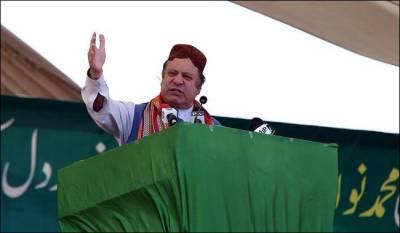 PM Nawaz Sharif reorganises PML-N in Sindh