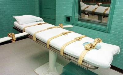 US expedites process of death penalty to death row inmates
