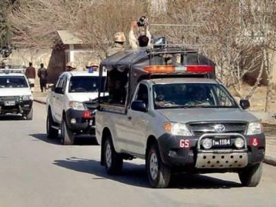 Frontier Corps foils sabotage bid in Nushki