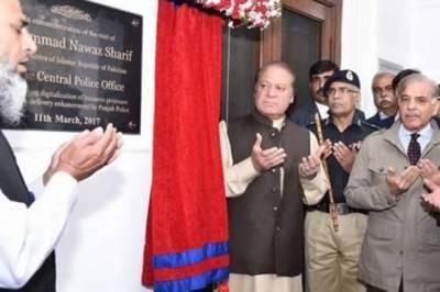 Punjab Police all 712 Police Stations gone digital