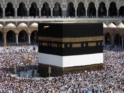 Saudi Arabia introduces new laws for hajj, umrah, visit visas