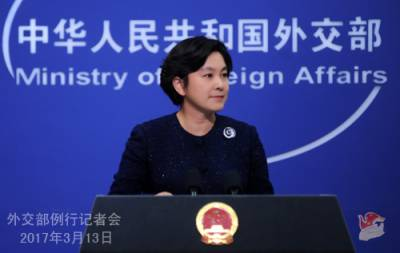 China for early accession of Pakistan to SCO full member: FO Spokesperson