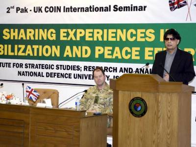 Nisar asks Int'l community to support Pakistan counter-terrorism efforts