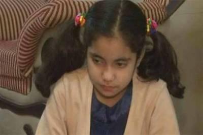 Pakistani girl open letter to Indian PM Narendra Modi