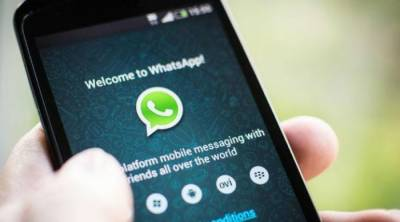 WhatsApp security can ditch you: Watch Out