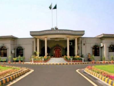 Bureaucrats' promotions case: IHC Proceedings