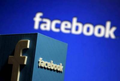 Facebook to cooperate with Pakistan over blasphemous content