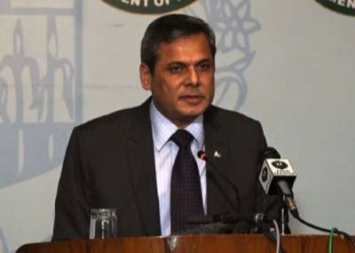 Indian massive military buildup is a threat to regional security: Pak FO