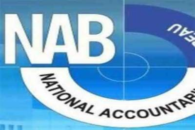 NAB arrests senior bureaucrat with Rs. 50 Crore assets