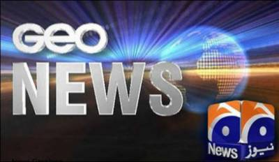 PEMRA issues show cause notice to Geo News