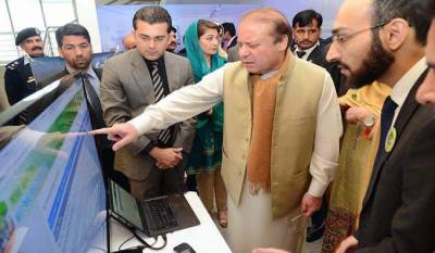 PM National Health Programme to be extended to entire Pakistan: Officials