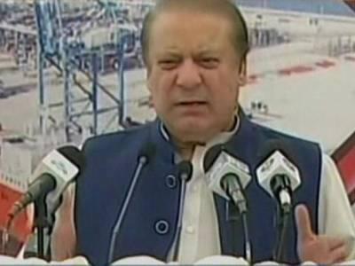 PM Nawaz Sharif announces Gwadar Package